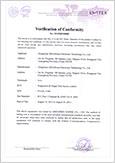 FV350 FCC Certificate