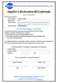 FR1200 FCC Certificate